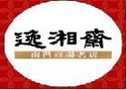 暢銷台灣年菜超值任選組