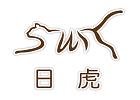 【日虎】多功能料理機