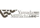 山田村一動物之森牛乳餅