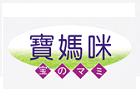 日本3D透氣水洗抗菌枕