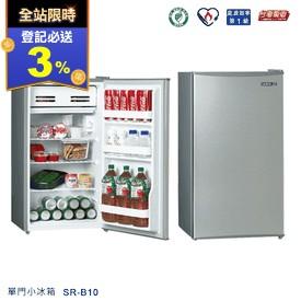 聲寶一級能效單門小冰箱