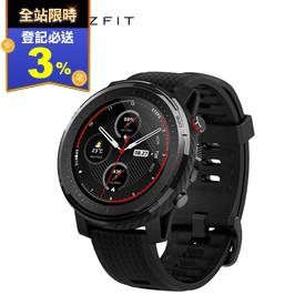 Amazfit智能運動手錶