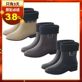 防滑耐磨加絨短筒雨靴