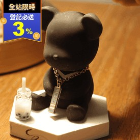 台灣黑熊擴香石精油禮盒