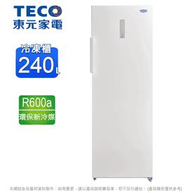 東元240L窄身直立冷凍櫃