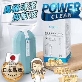 日本熱銷馬桶清潔抑菌液
