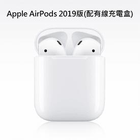 Apple AirPods (2019版)