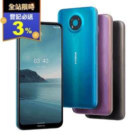 Nokia大電量智慧型手機