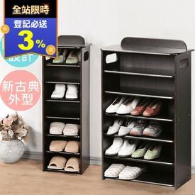 專業耐用七層六層寬鞋櫃