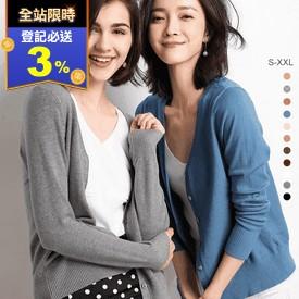 韓系百搭羊绒衫針織外套