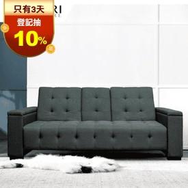 頂級加厚3段大沙發床