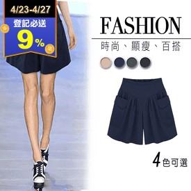 加大尺碼時尚顯瘦褲裙