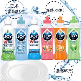 P&G寶僑除菌濃縮洗碗精