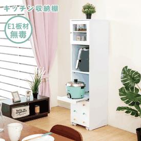 馬卡龍日式廚房電器櫃