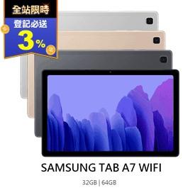 Samsung Galaxy A7 wifi