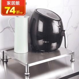 kihome不鏽鋼氣炸鍋架