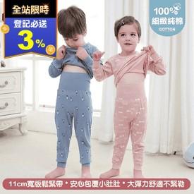兒童保暖衣護肚褲套裝