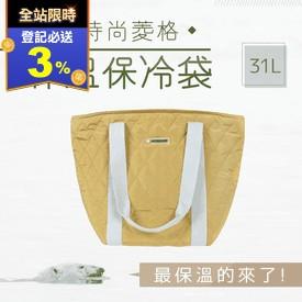 韓國Nomade保溫保冷袋
