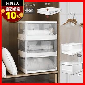 日式滾輪可摺疊收納箱