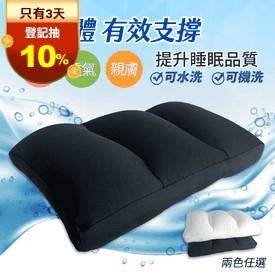 韓國熱銷輕量舒壓枕頭