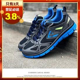 防滑抗臭透氣機能運動鞋