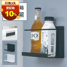 冰箱微波爐側面收納架
