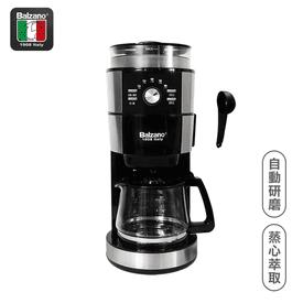 10杯份全自動錐磨咖啡機