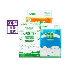 大象抗菌除臭保潔看護墊