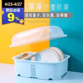 廚房碗筷瀝水收納碗櫃