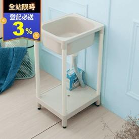 精巧日式塑鋼洗衣槽