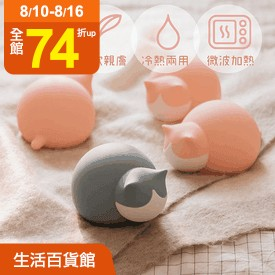 日本熱銷貓咪熱敷熱水袋