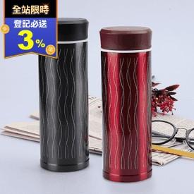頂級不鏽鋼真陶瓷保溫杯