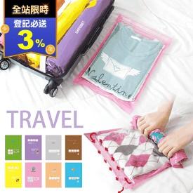 旅行衣物手卷壓縮袋