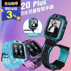 4G雙鏡頭防水智慧手錶