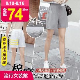 韓版鬆緊腰棉麻休閒短褲
