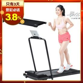 免安裝智能平板跑步機