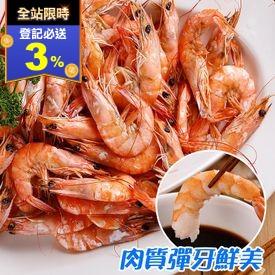 現撈急凍鮮台灣甜白蝦