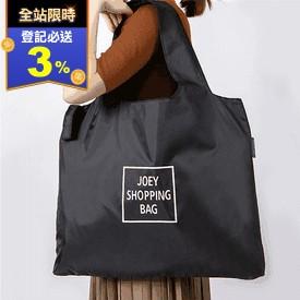 大容量可折疊環保購物袋