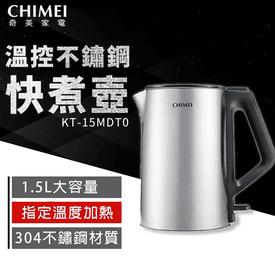 奇美1.5L智能電子快煮壺