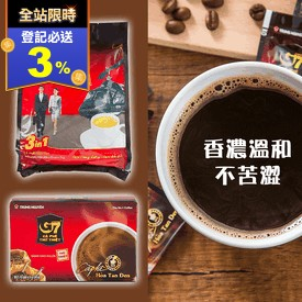 越南狂銷G7黑咖啡三合一