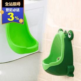 懸掛收納兒童小便斗尿盆