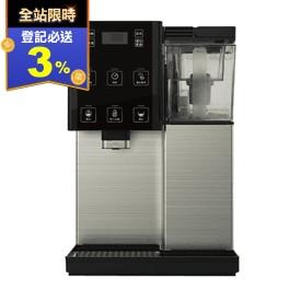 元山觸控濾淨溫熱開飲機