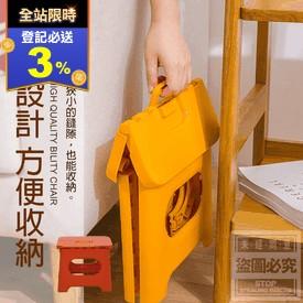日式便攜折疊椅子小椅凳