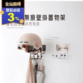 超耐用安全帽專用置物架
