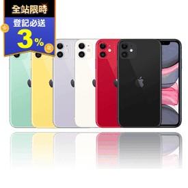 Apple iPhone 11手機