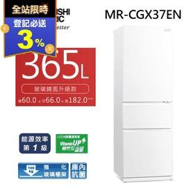 三菱3門365L變頻大冰箱