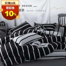MIT舒柔好眠床包被套組