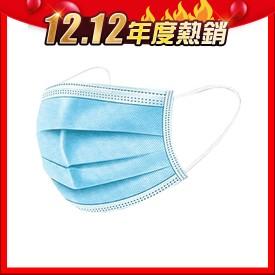 拋棄式三層防護口罩