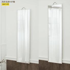專櫃頂級感鋁框掛鏡子