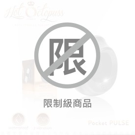 POCKET PULSE電動自慰器
